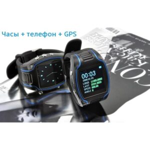 Часы – телефон + GPS G170